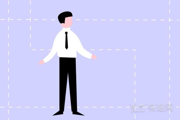 函授大专可以自考本科吗?有什么限制条件吗